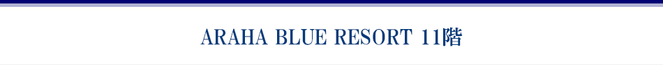 ARAHA BLUE RESORT 11F