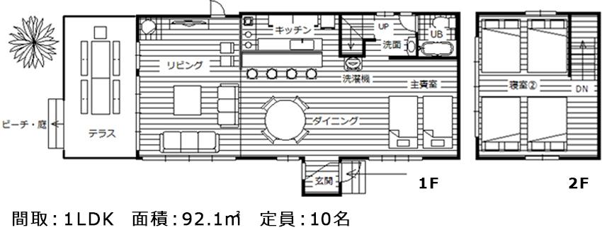 Room Layout 間取図